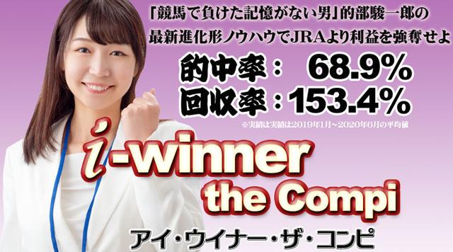 ザ・コンピ・700.jpg